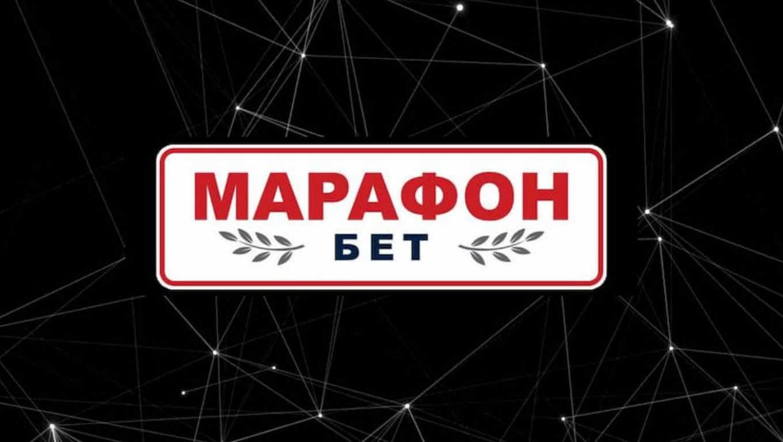 Скачать приложение Marathon Bet: нюансы установки на Андроид